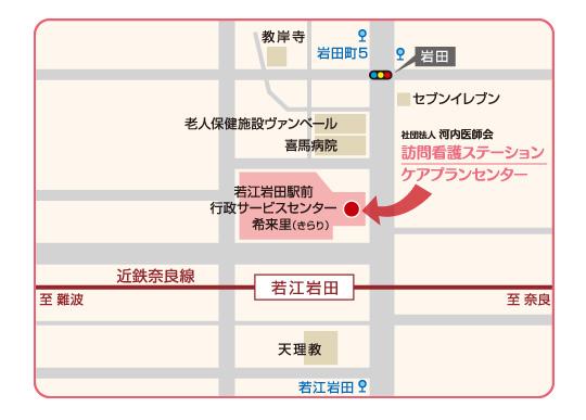 河内医師会_訪問看護ステーション・ケアプランセンター_アクセスマップ